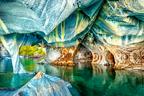 A káprázatos chilei márvány-barlang