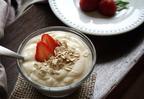 Joghurtal az egészséges emésztésért