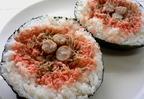 Onigiri - Rizslabdák algával